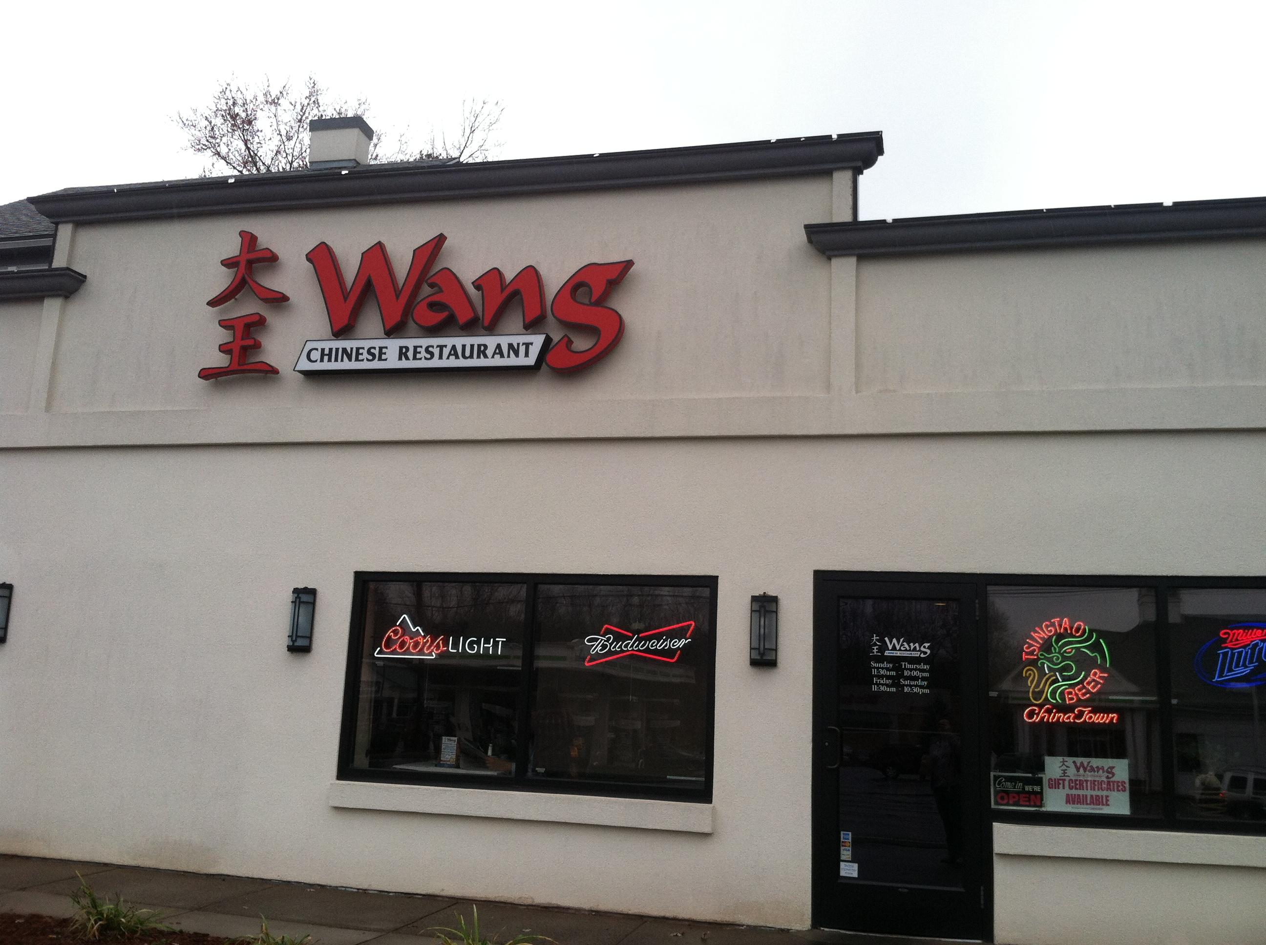 Wang's Chinese Cuisine